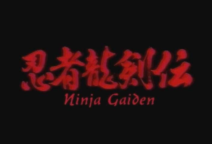 Ninja Gaiden Watch Or Download This Movie Subtitled