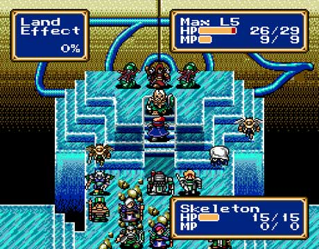 Shining Force series | Shrines and game info for this series