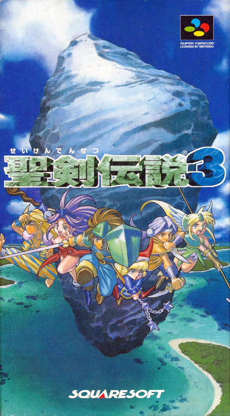 Seiken Densetsu 3 Secret of Mana 2 About The Game