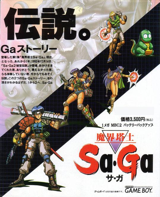 Various - Back 2 Back Retro Classics