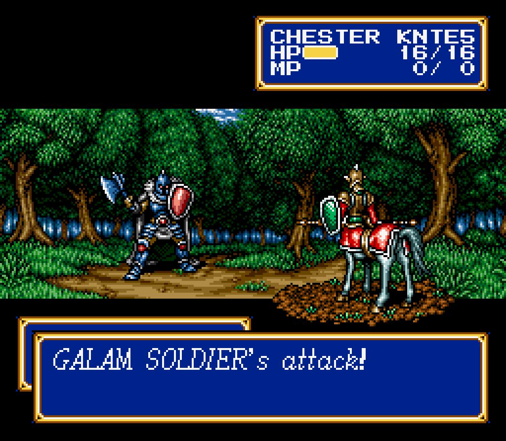 LTTP: SHINING FORCE II: Don't play the Sega Mega Drive