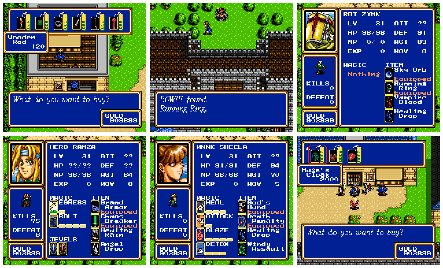 shining force 2 downloads